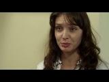 Тест на любовь - 4 серия (2013)